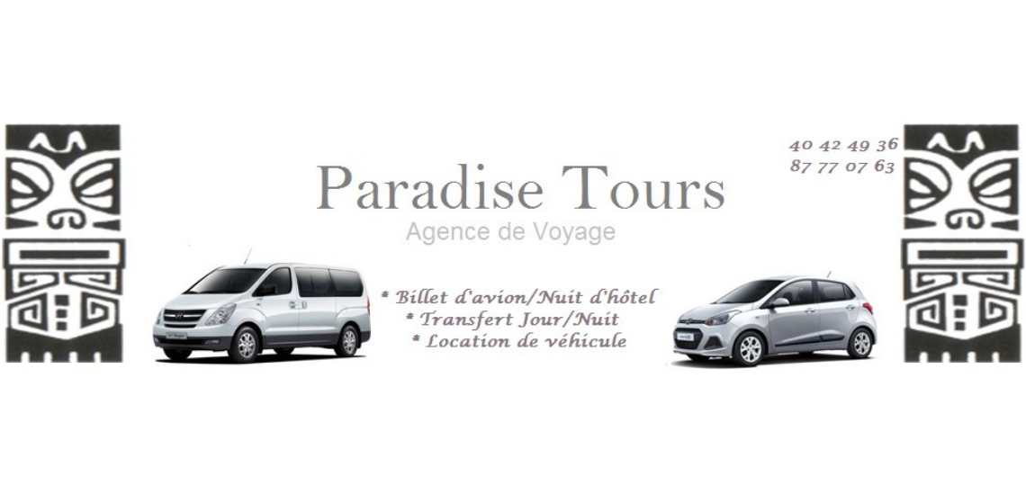 https://tahititourisme.mx/wp-content/uploads/2017/08/Paradise-Tours.png