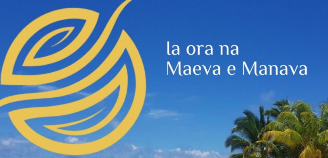 https://tahititourisme.mx/wp-content/uploads/2020/02/Anapa-Lodge.png